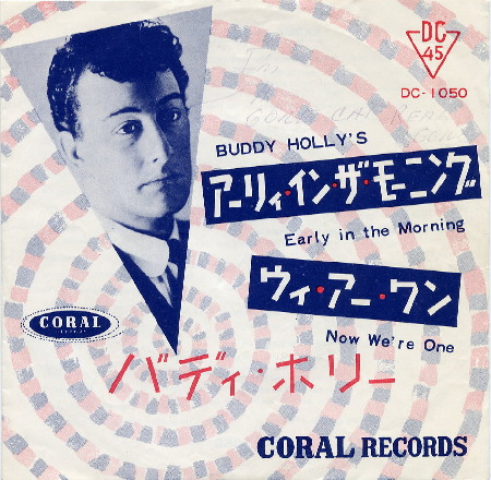 Buddy Holly 仍然活在人们心中。