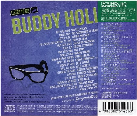 BUDDY_HOLLY_LISTEN_TO_ME_JAPAN.jpg