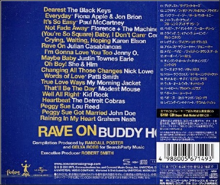 BUDDY_HOLLY_RAVE_ON_JAPAN.jpg